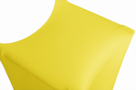 X-Stand stretch cover yellow